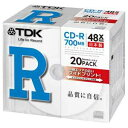 CD-R80PWDX20B