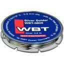 WBT-0805【税込】 WBT 銀入りハンダ(42g) [WBT0805]【返品種別A】【RCP】