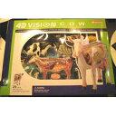 【再生産】立体パズル 4D VISION 動物解剖 No.03 牛解剖モデル 【78198】 【税込】 アオシマ [ABK 4D ドウブツカイボウ 3 ウシカイ...