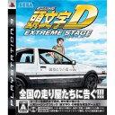 【当店ポイント2倍】セガ 頭文字D EXTREME STAGE【PS3..
