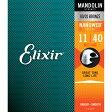 11525(ELIXIR)【税込】 エリクサー マンドリン弦(.011-.040) Elixir NANOWEB Medium [11525ELIXIR]【返品種別A】【RCP】