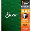 14087(ELIXIR)【税込】 エリクサー エレキベース弦(.045-.105)エクストラ・ロングスケール Elixir NANOWEB Medium / ...