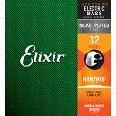 15332(ELIXIR) エリクサー 6弦ベース用 エレキベース バラ弦(.032) Elixir NANOWEB 6th Medium Hi-C [15332ELIXIR]【返品種別A】