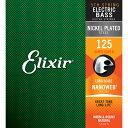 15425(ELIXIR)【税込】 エリクサー 5弦ベース用 エレキベース バラ弦(.125) NANOWEB 5th Super Light Low-B EL...
