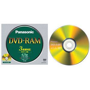 LM-HC47L パナソニック データ用3倍速対応DVD-RAM 1枚パック 4.7GB ノンカートリッジ