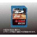 【当店ポイント2倍】Broadzone 迷WAN BZN-500用バージョンアップSDカード2GB版【税込】 BZN-255 [BZN255]【2P20Feb09】/※ポイント2倍は 2/23am9:59迄