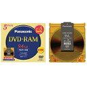 LM-HB94MP5【税込】 パナソニック データ用2-5倍速対応DVD-RAM 5枚パック 9.4GB カートリッジタイプ [LMHB94MP5]【返品種別A】【RCP】