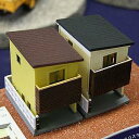 [鉄道模型]トミーテック 【再生産】建物コレクション017 狭小住宅B 平屋根の家 [タテコレ017