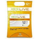 マイクロソフト Xbox LIVE 12ヶ月 ゴールド メンバーシップ カード【税込】 52M-00001Gメンバ-カ-ド [52M00001Gメンバカド]