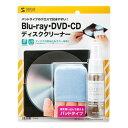 CD-R54KT サンワサプライ ブルーレイディスク・DVD・CDクリーナー [CDR54KT]【返品種別A】