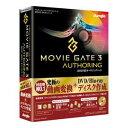 【当店ポイント2倍】パソコンソフト ジャングル【税込】MovieGate 3 DVD/BDオーサリングパック【2P20Feb09】/※ポイント2倍は 2/23am9:59迄