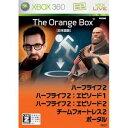 エレクトロニック・アーツ The Orange Box【Xbox 360用】【税込】 7QA00001オレンジボックス [7QA00001オレンジボクス]