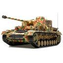 1/16 RC ドイツ IV号戦車J型 フルオペレーションセット(プロポ付)【56025】 【税込】 タミヤ [T56025 RC4ゴウJFO]【返品種別B】【送料無料】【RCP】