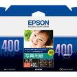 KL400PSKR【税込】 エプソン 写真用紙 <光沢> (L判/400枚) [KL400PSKR]【返品種別A】【RCP】