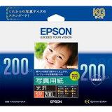 KKG200PSKR【】 エプソン KG 写真用紙(光沢・200枚) [KKG200PSKR]【返品種別A】【RCP】