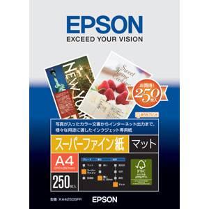 エプソン スーパーファイン