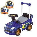 足けり乗用 スバル インプレッサ WRC シーシーピー