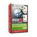 リッチテキスト・コンバータ20パーソナルfor Windows【税込】 アンテナハウス 【返品種別A】【送料無料】【RCP】