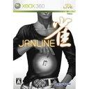 レコム ジャンライン【Xbox 360用】【税込】 NCC-00001ジャンライン [NCC00001ジンライン]