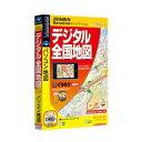 ゼンリンデータコム デジタル全国地図 Ver1.6【税込】 ソースネクスト 【返品種別A】【RCP】