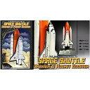 【再生産】1/288 スペースシャトル オービター&ロケットブースター 童友社