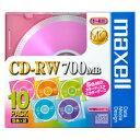 CDRW80MIX.1P10S マクセル データ用4倍速対応CD-RW 10枚パック700MB カラーミックス maxell MQシリーズ