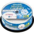CDRA80WP.20SP【税込】 マクセル 音楽用CD-R80分20枚パック [CDRA80WP20SP]【返品種別A】【RCP】