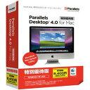 【当店ポイント2倍】パソコンソフト ラネクシー【税込】Parallels Desktop 4.0 For Mac 特別優待版【2P20Feb09】/※ポイント2倍は 2/23am9:59迄