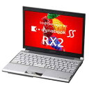 【送料無料】★東芝 モバイルパソコン dynabook SS RX2【税込】 PARX2T9HLD [PARX2T9HLD]