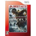 【当店ポイント2倍】エレクトロニック・アーツ Wii EA BEST HITS メダル オブ オナー ヒーローズ2【Wii用 予約商品】【税込】 WIIメダルオブオナ-2ベスト [WIIメダルオブオナ2ベスト]【2P20Feb09】/※ポイント2倍は 2/23am9:59迄