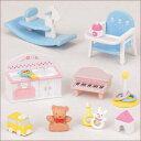 シルバニアファミリー 赤ちゃんおもちゃセット エポック社