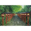 日本の風景 貴船神社−京都 1000ピース 【税込】 エポック [セントラル10-707キブネジンジ]【返品種別B】