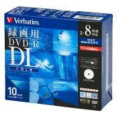 VHR21HDSP10【税込】 三菱化学メディア 8倍速対応DVD-R DL 10枚パック8.5GB ホワイトプリンタブル [VHR21HDSP10]【返品種別A】【RCP】