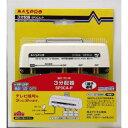 SP3CA-P【税込】 マスプロ 3分配器 【1端子電流通過】 [SP3CAP]【返品種別A】【RCP】