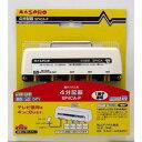 SP4CA-P【税込】 マスプロ 4分配器 【1端子電流通過】 [SP4CAP]【返品種別A】【RCP】