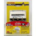 SP2CAD-P【税込】 マスプロ 2分配器【全端子電流通過】 [SP2CADP]【返品種別A】【RCP】