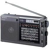 ICF-EX5MK2【税込】 ソニー ワイドFM/AM/ラジオNIKKEIポータブルラジオ SONY [ICFEX5MK2]【返品種別A】【送料無料】【RCP】