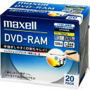 DM120PLWPB.20S マクセル 3倍速対応DVD-RAM プリンタブル20枚パック