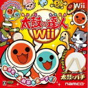 【当店ポイント2倍】バンダイナムコゲームス 太鼓の達人Wii【Wii用..