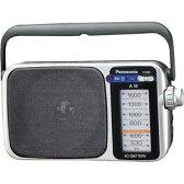 R-2200-S【税込】 パナソニック AM1バンドラジオ Panasonic [R2200S]【返品種別A】【RCP】
