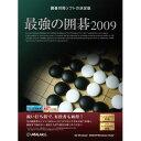 最強の囲碁 2009 アンバランス 【返品種別B】
