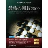 最強の囲碁 2009【税込】 パソコンソフト アンバランス 【返品種別A】【】