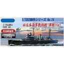 【再生産】1/700 旧日本海軍敷設艦 津軽 1941【特24】 フジミ [F トク24 キュウニホ