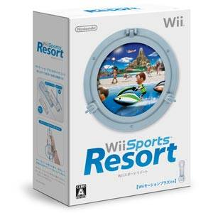 Wiiスポーツリゾート(Wii Sports Resort)
