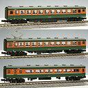 [鉄道模型]マイクロエース MICROACE (Nゲージ)A0929 国鉄153系 特急「こだま」3両増結セット [ACE.A-0929]【返品種別B】