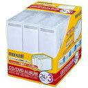 BND-24C.3BOX マクセル CD/DVDバインダー (クリア/不織布付き) 収納枚数:72枚 maxell [BND24C3BOX]【返品種別A】