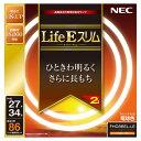 FHC86EL-LE NEC 27形 34形丸形スリム蛍光灯 3波長形電球色 Life Eスリム