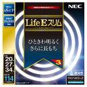 FHC114ED-LE NEC 20形 27形 34形丸形スリム蛍光灯 3波長形昼光色 Life Eスリム