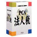 【ポイント3倍】パソコンソフト PCA【税込】PCA法人税 システムB 平成21年度版【返品種別A】/※ポイント3倍は 1/29am9:59迄。エントリー要