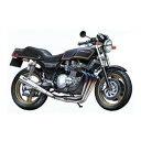 【再生産】1/12 ネイキッドバイク(ノーマル)Z750FX フルチューン【42168】 【税込】 アオシマ [ABKネイキッド18 カワサキ]【返品種別B】【RCP】